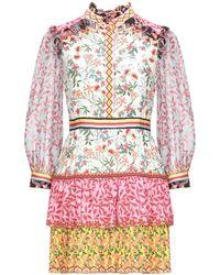 Alice + Olivia Short Dress - Multicolor