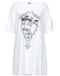 I'm Isola Marras Short Dress - White