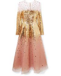 Reem Acra Long Dress - Pink