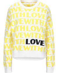 Maje Jacquard Jumper With Slogan - Yellow