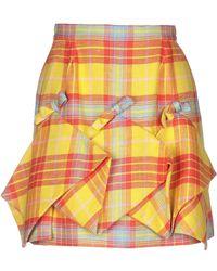 Delpozo Knee Length Skirt - Yellow