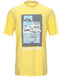 Daniele Alessandrini - T-shirt - Lyst