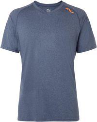 2XU - T-shirt - Lyst