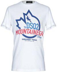 DSquared² T-shirt - Bianco