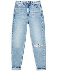 TOPSHOP Pantalon en jean - Bleu