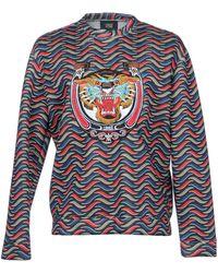 Class Roberto Cavalli Sweatshirt - Rot