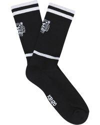 KENZO Short Socks - Black
