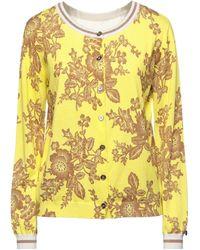 LE COEUR TWINSET Cardigan - Yellow
