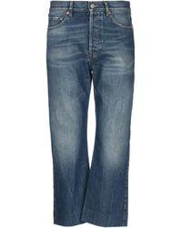 Balenciaga Jean raccourci - Bleu