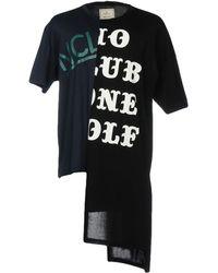 Miharayasuhiro - T-shirts - Lyst