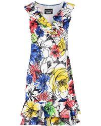 Boutique Moschino Short Dress - White