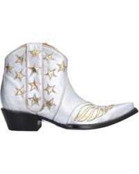 Jessie Western Ankle Boots - Metallic
