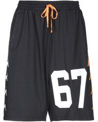 Kappa Bermuda Shorts - Black