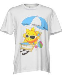 Moschino - T-shirts - Lyst