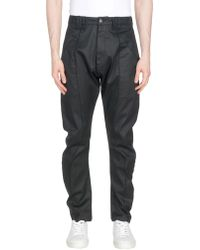 Army Of Me - Casual Trouser - Lyst