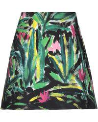 Marni Knee Length Skirt - Green