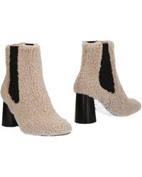 Suecomma Bonnie Ankle Boots - Natural
