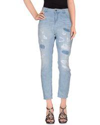 Twin Set Denim Pants - Blue