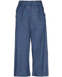 Cruciani Cropped Trousers - Blue