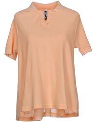 Bark - Polo Shirt - Lyst