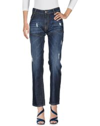 Manila Grace - Denim Trousers - Lyst