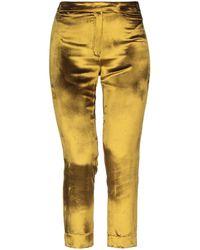 Ann Demeulemeester Casual Trouser - Yellow