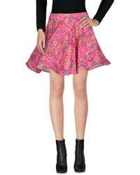 Ultrachic - Mini Skirt - Lyst