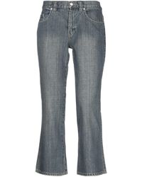 DKNY Denim Trousers - Blue