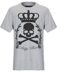 Philipp Plein T-shirt - Grey