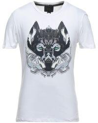 Class Roberto Cavalli T-shirt - White