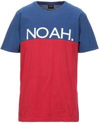 Noah T-shirt - Blue