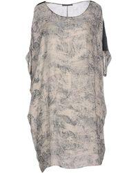 Rebel Queen By Liu Jo Short Dress - Natural