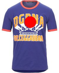 Dolce & Gabbana - T-shirt - Lyst