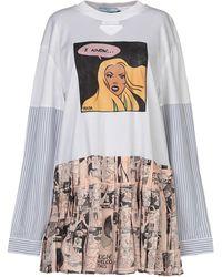 Prada Short Dress - White