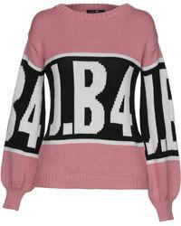 J·B4 JUST BEFORE Pullover - Multicolore