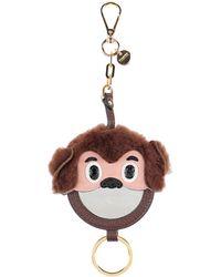 Miu Miu Key Ring - Brown