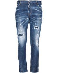 DSquared² - Pantalon en jean - Lyst