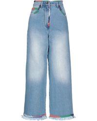 Manoush - Pantalon en jean - Lyst