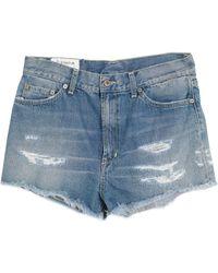 Dondup Denim Shorts - Blue