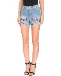 Silvian Heach Denim Shorts - Blue