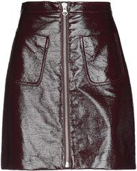 McQ Knee Length Skirt - Multicolor
