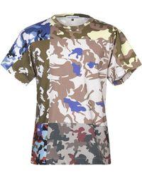 Gosha Rubchinskiy T-shirts - Mehrfarbig
