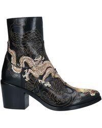 Fauzian Jeunesse Ankle Boots - Black