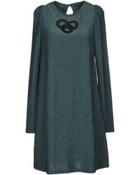 Souvenir Clubbing - Short Dress - Lyst