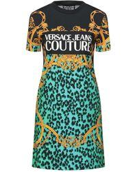 Versace Jeans Couture Short Dress - Multicolour
