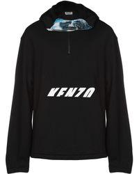 KENZO - Sweatshirt - Lyst