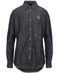 Vivienne Westwood Anglomania Denim Shirt - Blue