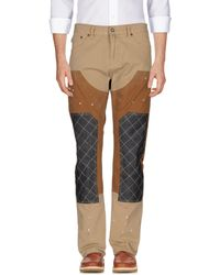 Mostly Heard Rarely Seen - Casual Trousers - Lyst