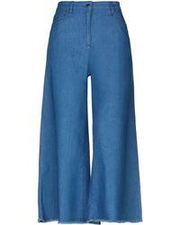 Love Moschino Denim Pants - Blue