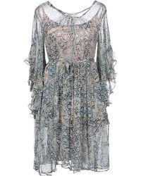 Mes Demoiselles Short Dress - Natural